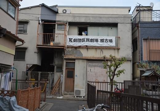 161115-154646-押上・京島20161115 (161)_R