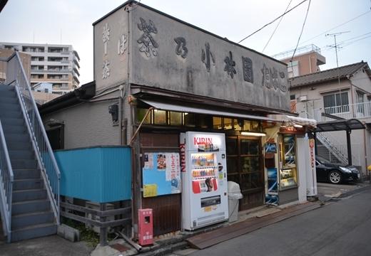 161115-160729-押上・京島20161115 (197)_R