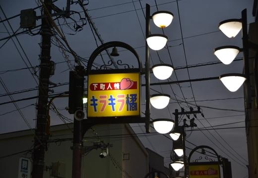 161115-164019-押上・京島20161115 (248)_R