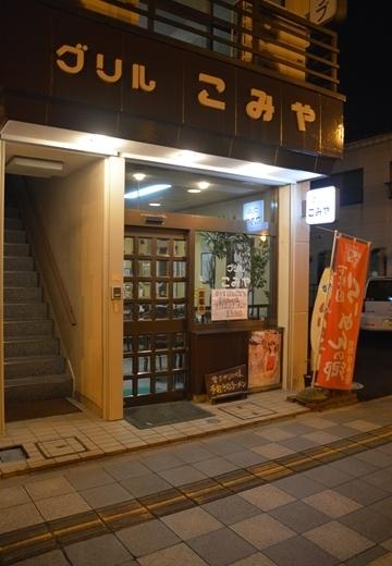 161122-180802-佐野20161122 (568)_R