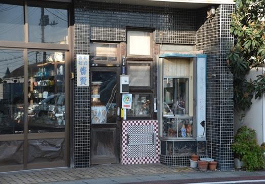 161122-141604-佐野20161122 (193)_R