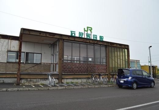 ただただ北海道201612 (74)