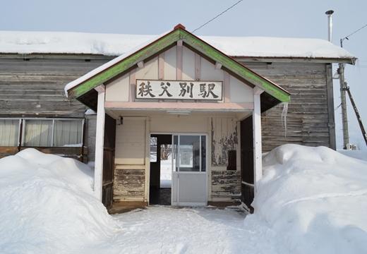 ただただ北海道201612 (59)