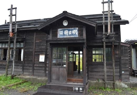 ただただ北海道201612 (41)