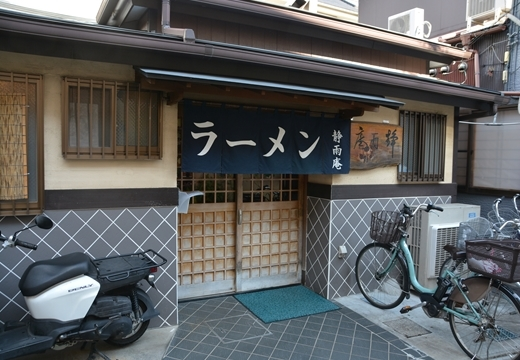 161129-124737-鎌倉20161129 (12)_R
