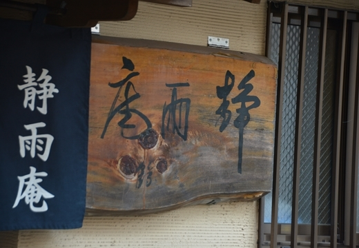 161129-124744-鎌倉20161129 (16)_R