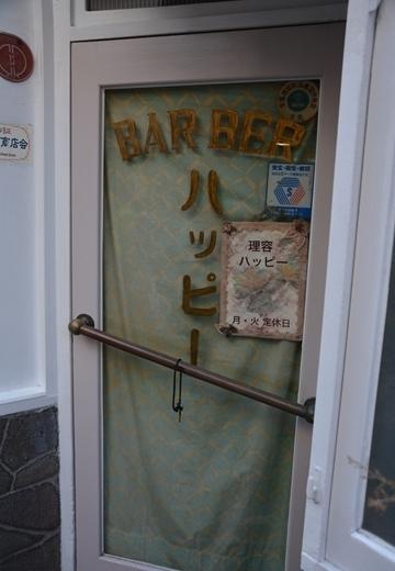 161129-145435-鎌倉20161129 (176)_R