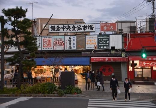 161129-163011-鎌倉20161129 (249)_R