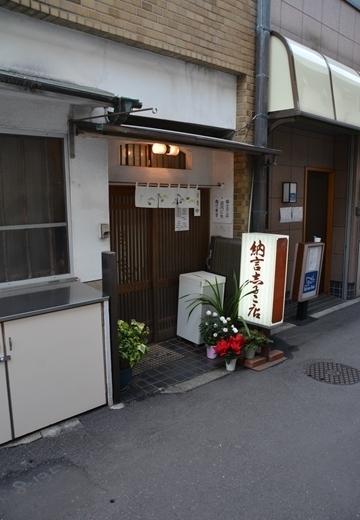 161129-141229-鎌倉20161129 (125)_R