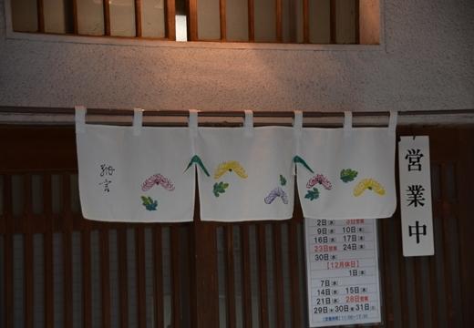 161129-143635-鎌倉20161129 (149)_R