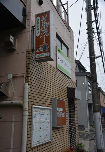 161119-122002-船橋20161122 (22)_R