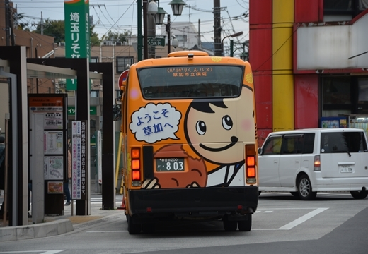 161030-145831-草加20161030 (4)_R