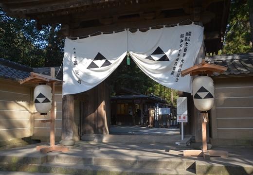170102-124654-北鎌倉20170102 (127)_R