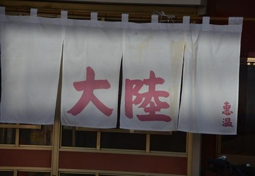 170102-144221-北鎌倉20170102 (393)_R