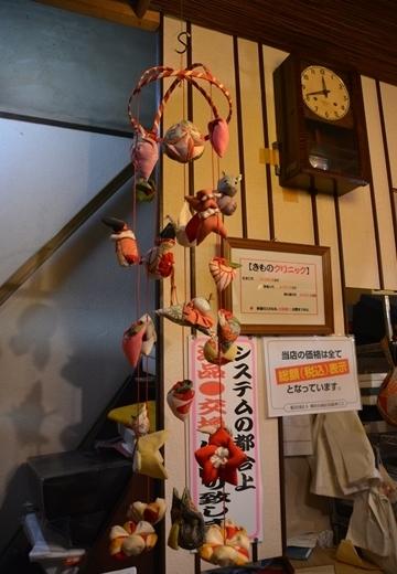 161201-112958-横浜根岸 六角橋商店街 20161201 (8)_R