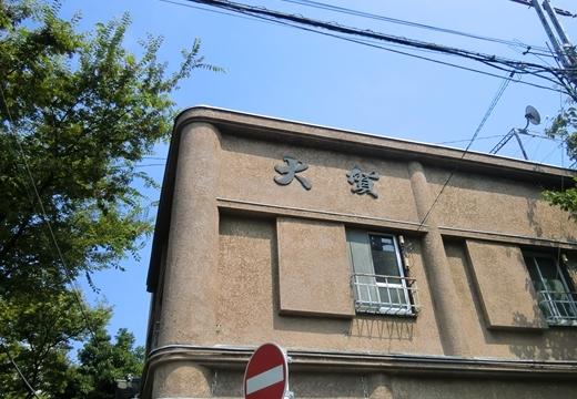 110814-132628-洲崎パラダイス (20)_R