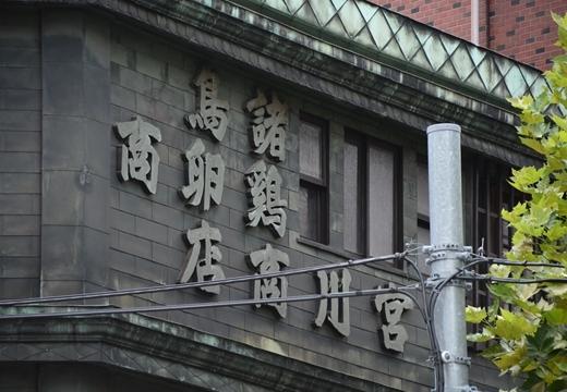 140816-140428-銀座・築地 (750)_R