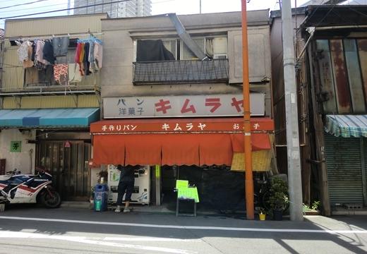 120716-131407-京島・向島 (7)_R