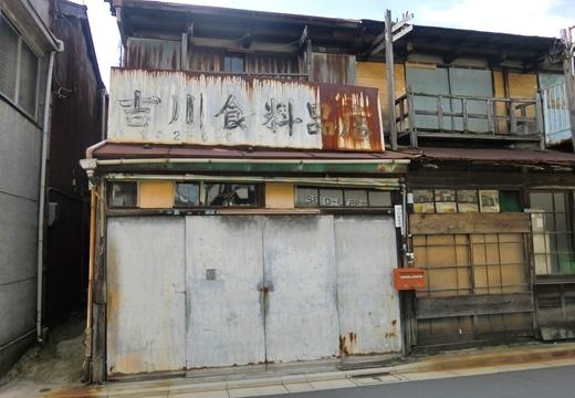 120716-145053-京島・向島 (83)_R