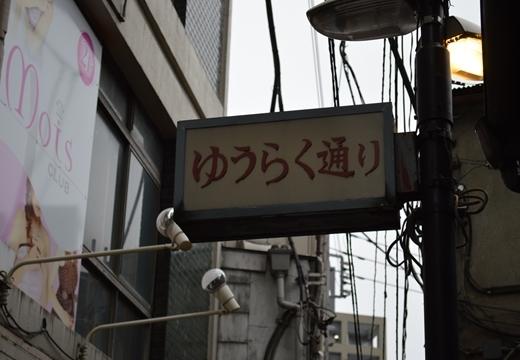 130331-163524-池尻 三軒茶屋 (301)_R