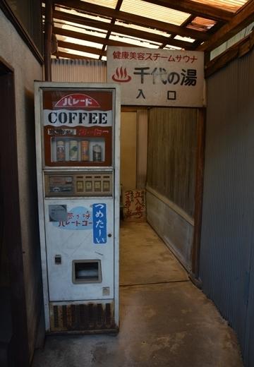 150811-160623-渋谷・三軒茶屋 (402)_R
