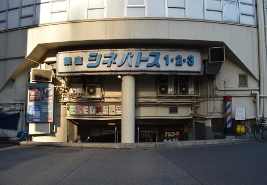 121214-143808-銀座 (13)_R