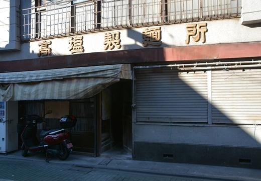 170117-144223-梅島・関原・千住 (49)_R