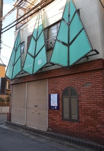 170117-151222-梅島・関原・千住 (80)_R
