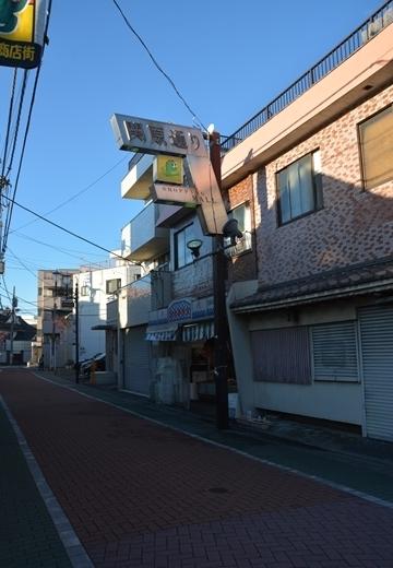170117-152043-梅島・関原・千住 (98)_R