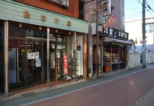170117-153429-梅島・関原・千住 (170)_R