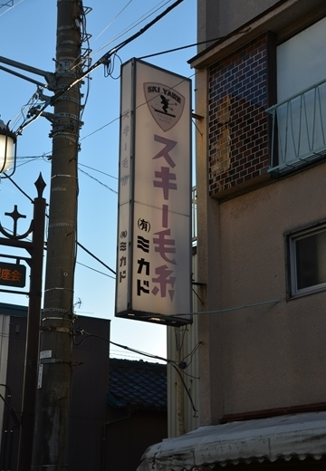 170117-153905-梅島・関原・千住 (182)_R
