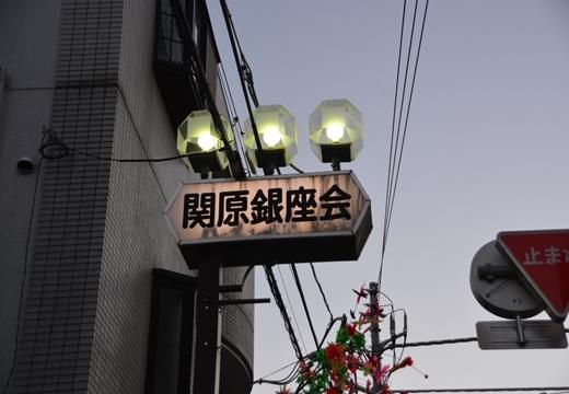170117-163626-梅島・関原・千住 (295)_R
