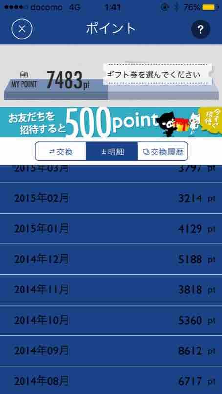 fc2blog_20170202014348cb6.jpg
