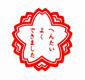 20121215-3_convert_20161223204229.png