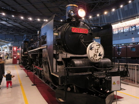 鉄道博物館21