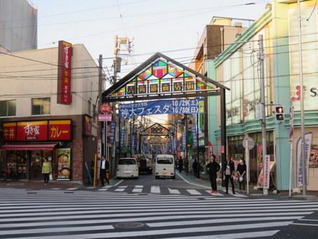 六角橋ふれあい通り商店街01