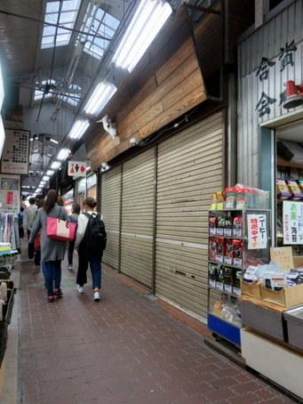 六角橋ふれあい通り商店街03