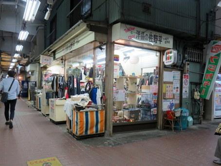 六角橋ふれあい通り商店街04