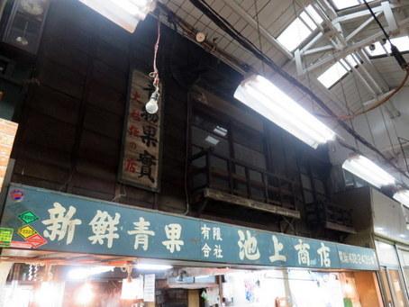 六角橋ふれあい通り商店街06