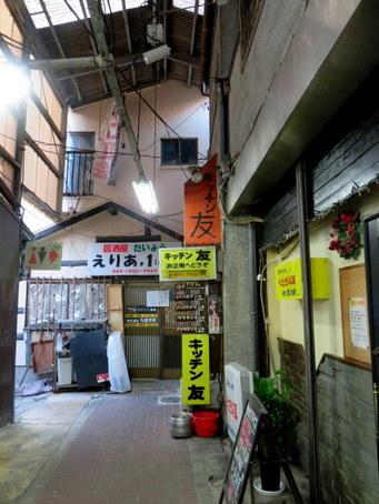 六角橋ふれあい通り商店街08