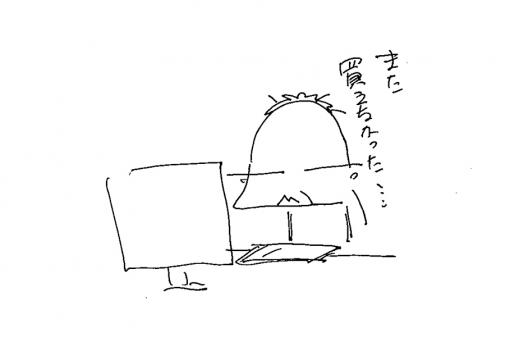 1612251.jpg