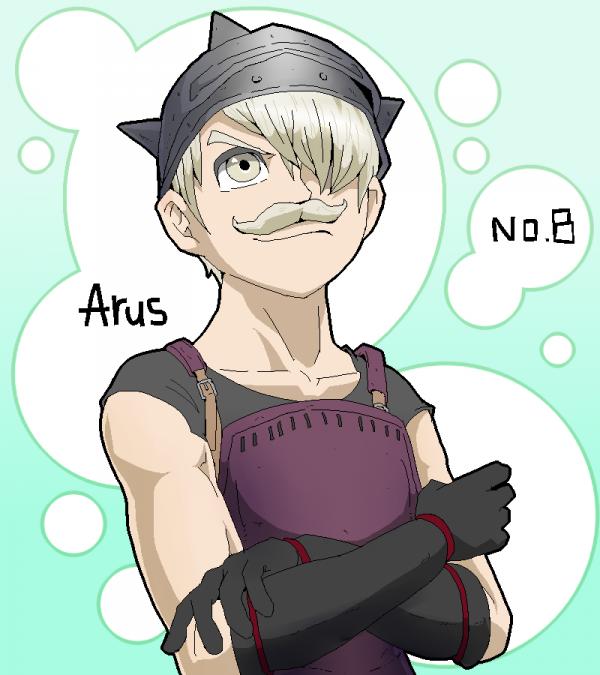 arusu(qri).png