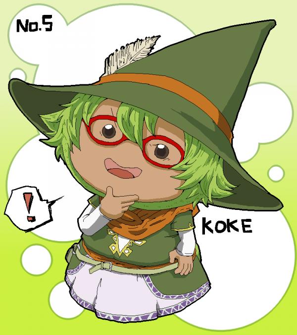koke(qri).png