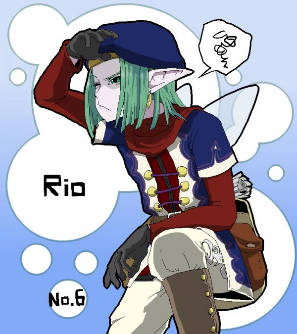 rio(qri).png