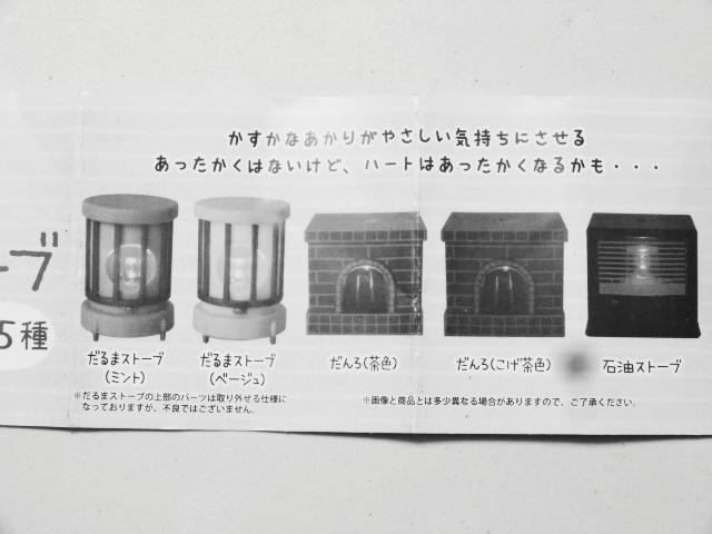DSC09589.jpg