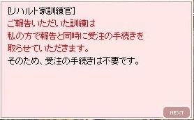 screenLif1320.jpg