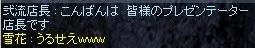 screenLif1394.jpg
