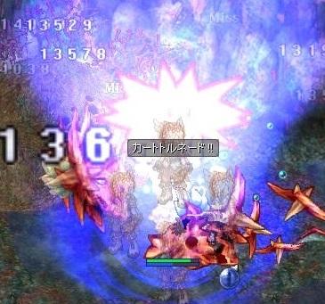 screenLif1510.jpg