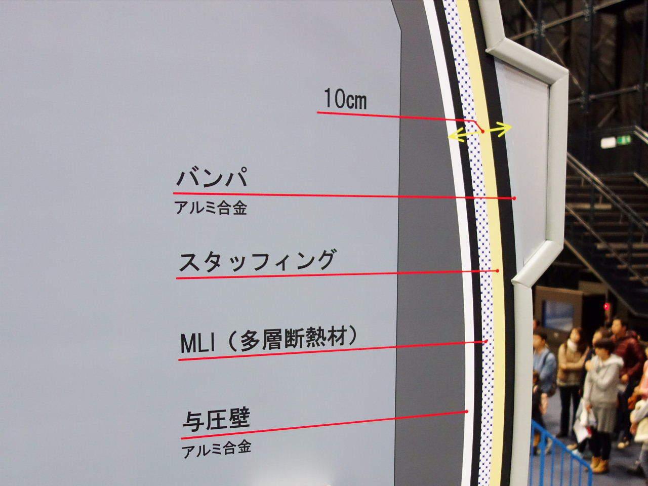 JAXA_ (63)実験棟の壁