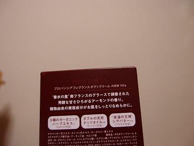 s-P1056627.jpg